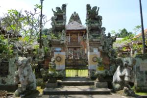 Bali: Ubud, 2014